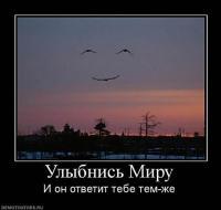 Аватар пользователя Светлана Hamelle
